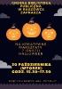 Halloween zaprosznie na zajecia_1